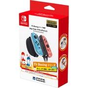 Fit Boxing シリーズ専用 Joy-Conアタッチメント for Nintendo Switch [Nintendo Switch用アクセサリー]