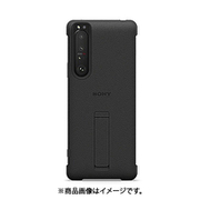 XQZ-CBBC/BJPCX [Xperia 1 III Style Cover with Stand BK]