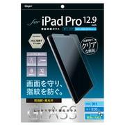 TBF-IPP212GS [iPad Pro12.9インチ用 ガラス 防指紋高光沢]