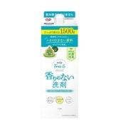 ファーファ フリー&超コン液体洗剤 無香料 詰替 1500g [洗濯用液体洗剤]