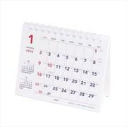 203602-01 [限定 2022 ミニヨコスパイラルカレンダー ホワイト]