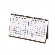 203619-01 [限定 2022 プチプチ卓上2ヶ月カレンダー ホワイト]