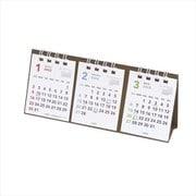 203620-01 [限定 2022 プチプチ卓上3か月カレンダー ホワイト]