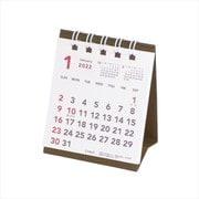 203628-01 [限定 2022 プチプチ卓上カレンダー ホワイト]