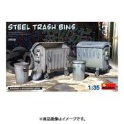 MA35636 1/35 スチール製ゴミ箱セット 4個 [組立式プラスチックモデル]