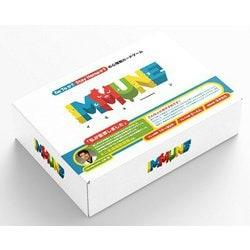 心理戦カードゲーム IMMUNE イミューン [ボードゲーム]
