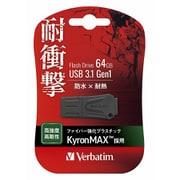 USBSTM64GZV2 [USBメモリ USB3.1Gen1準拠/USB3.0/USB2.0互換 64GB キャップ式 Win/Mac対応]
