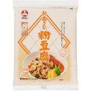 新あさひ 粉豆腐 140g [こうや豆腐]