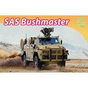 DR7701 1/72 ミリタリーシリーズ イギリス軍 SAS ブッシュマスター 装輪装甲車 [組立式プラスチックモデル]