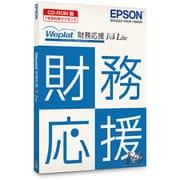 WEOZL211C [Weplat財務応援R4 Lite Ver.21.2 CD版]