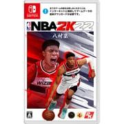 NBA 2K22 [Nintendo Switchソフト]