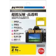 DGF3-NZFC [液晶保護フィルム III Nikon Z fc用]