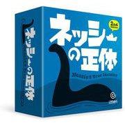 NESSIE'S TRUE IDENTITY 2nd Edition (ネッシーの正体 2nd エディション) [ボードゲーム]