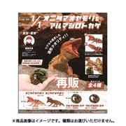 1/1 オニタマオヤモリ&アルマジロトカゲ (再販) BOX [コレクショントイ]