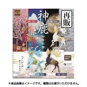 空想生物図鑑 II 神鹿~四季彩麟~ (再販) BOX [コレクショントイ]
