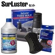 S-31 自動車用洗浄 ワックスカーシャンプー 850ml と S-70 ウォッシングスポンジ と S-139 タイヤワックス 200ml [洗車セット]
