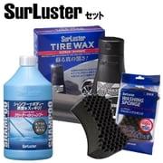 S-32 クリーナーシャンプー 自動車用洗浄剤/水アカ取り 900ml と S-70 ウォッシングスポンジ と S-139 タイヤワックス 200ml [洗車セット]