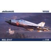 EDU84177 1/48 ウィークエンドエディション シリーズ MiG-21MF [組立式プラスチックモデル]