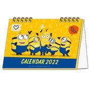 S8519315 [デスクカレンダー ミニオンズ フィーバー 2022年1月~2022年12月]
