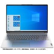 82L90066JP [ゲーミングノートパソコン IdeaPad Slim 560i Pro 16.0型/インテル Core i5-11300H プロセッサー/NVIDIA GeForceMX450/SSD 512GB/メモリ 8GB/Windows 10 Home 64bit/Microsoft Office Home & Business 2019/クラウドグレー]