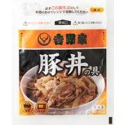 豚丼の具 10食