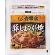 豚生姜焼丼の具 20食