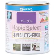 ハピオセレクト パープル 0.7L