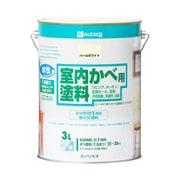 室内かべ用塗料 パールホワイト 3L