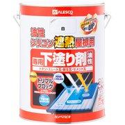 油性シリコン遮熱屋根用専用下塗剤 3.4L