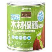 水性木材保護塗料 ウォルナット 1.6L
