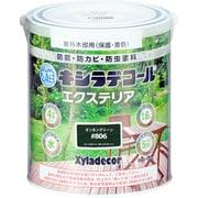 水性キシラデコール エクステリアS タンネングリーン 1.6L