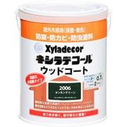 水性キシラデコール ウッドコート タンネングリーン 0.7L