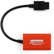 CC-GCHDC-RD [HDMIコンバーター GC/N64/SFC/NewFC用]
