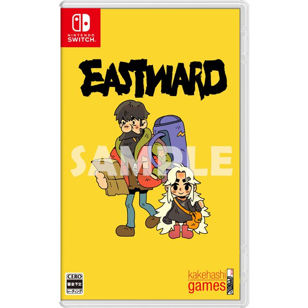 Eastward Collector's Edition(イーストワードコレクターズエディション) [Nintendo Switchソフト]
