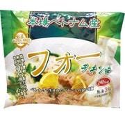 グルテンフリー フォー(米粉麺)チキンスープ味 袋麺 60g