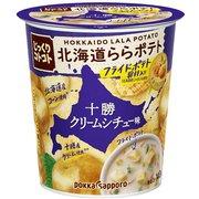 じっくりコトコト北海道ららポテト十勝クリームシチュー味カップ28.9g