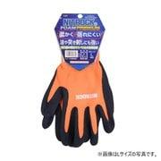 N-3556 [ニトロックFOAMプレミアム オレンジ LL]