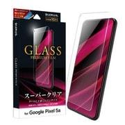 LP-21SP1FG [Pixel 5a用 ガラスフィルム GLASS PREMIUM FILM スタンダードサイズ スーパークリア]
