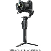 MAG02 [MOZA カメラ用ジンバル Air 2S プロフェッショナルキット]