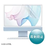 LCD-IM240 [Apple iMac 24インチ Retinaモデル用 液晶保護フィルム 反射防止タイプ]