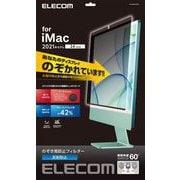 EF-MAIM24PFNS2 [iMac2021用/液晶保護フィルター/のぞき見防止/マグネットタイプ]