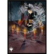 マジック:ザ・ギャザリング プレイヤーズカードスリーブ MTGS-173 ストリクスヘイヴン:魔法学院 日本画ミスティカルアーカイブ 暗黒の儀式 [トレーディングカード用品]