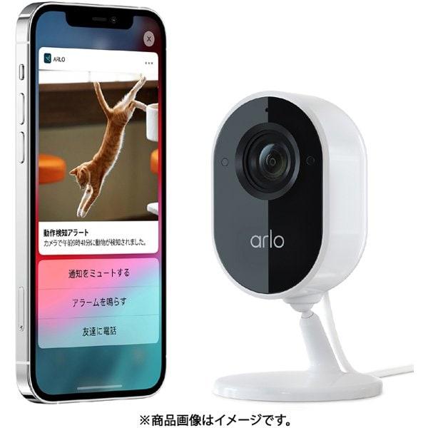 VMC2040-100APS [Arlo Essential 屋内専用ネットワークカメラ]
