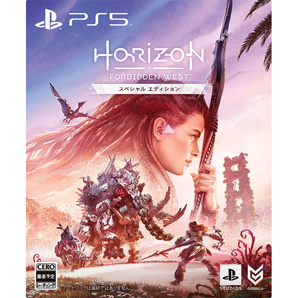 Horizon Forbidden West(ホライゾン フォービドゥン ウエスト) スペシャルエディション [PS5ソフト]