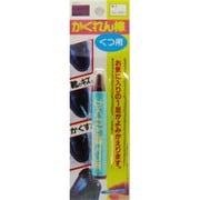 SB-05 [かくれん棒くつ用 ブリスターパック No.5 ワインカラー]
