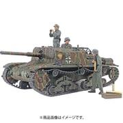 37029 タミヤイタレリシリーズ No.29 1/35 セモベンテ M42 da75/34 ドイツ軍仕様 [組立式プラスチックモデル]