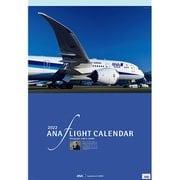ANAスーパーフライトカレンダー 小型カレンダー付