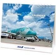 卓上 ANA A380 FLYING HONU カレンダー