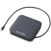 LGB-DHUPD [Pewer Delivery対応 HDDケース SSDケース ドッキングステーション機能 USBハブ]