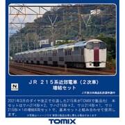 98445 Nゲージ完成品 215系近郊電車(2次車)増結セット(6両) [鉄道模型]